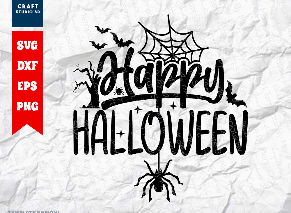 Happy Halloween SVG Cut File | Holiday SVG